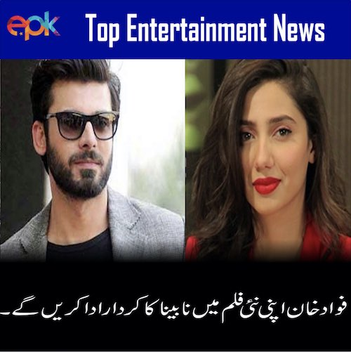 Fawad Khan to play blind role