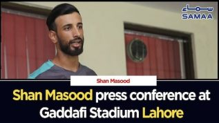 Shan Masood ki press conference