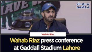 Wahab Riaz ki Gaddafi Stadium Lahore main press conference