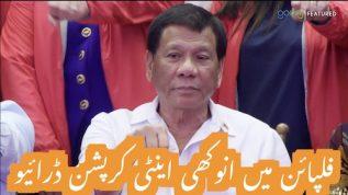 Philippine main anokhi anti corruption drive