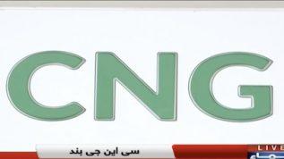 Karachi sameat poore Sindh main CNG station bund