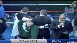 Pakistani boxer ne Philippine boxer ko khara dia