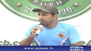 PCB ne Babar Azam ko vice captain bana kar acha faisla kia : Sarfraz Ahmed
