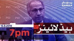 Samaa Headlines – 7PM – 15 September 2019