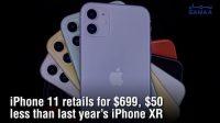 Apple iPhone kay naya model iPhone 11