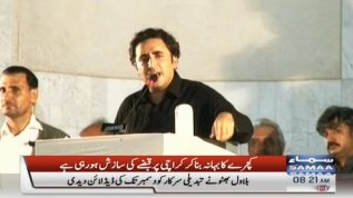 Kachre ka bahana bana kar Sindh par qabza karne ki sazish ki ja rahi hai: BBZ