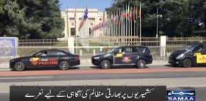 Geneva may taxion par bharat kay khelaf poster