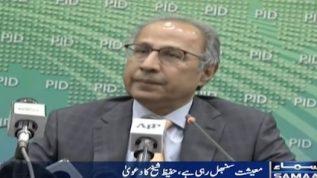 Pakistan ki maeshat sambhal rahi hai: Hafeez Sheikh