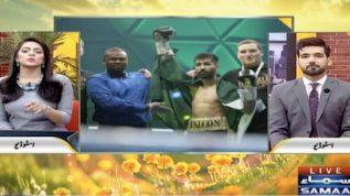 Boxer Muhammad Waseem nay Filipino boxer ko Knocks Out kar dia