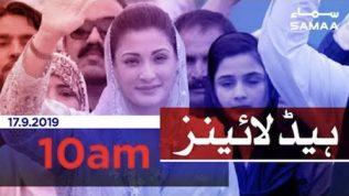 Samaa Headlines – 10AM – 17 September 2019