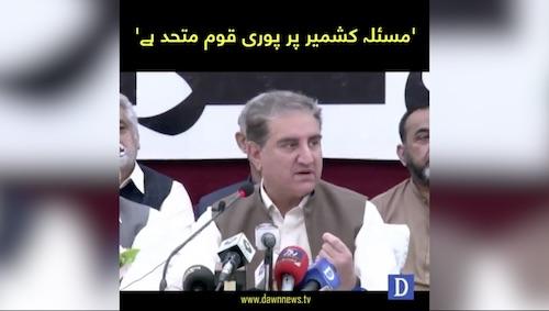 Masla Kashmir par puri qaum mutahid hai: SMQ