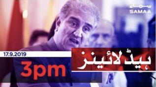 Samaa Headlines – 3PM – 17 September 2019