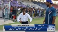 Cricketer Hassan Ali apne madahon kay sath ghul mil gaye