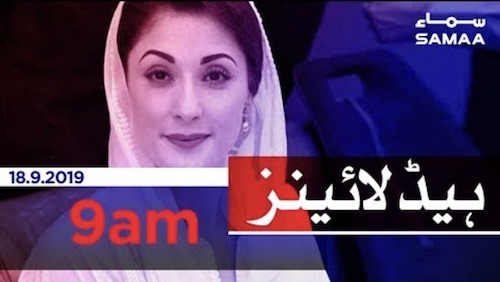 Samaa Headlines - 9AM - 18 September 2019
