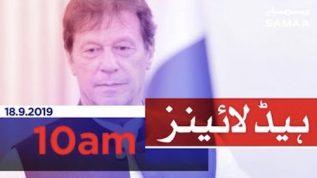 Samaa Headlines – 10AM – 18 September 2019