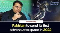 "Fawad Ch: 2022 main Pakistan apna pehla ""khala baz"" khala main bheje ga"