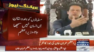 Hindustan buri tarah phans chuka hai – PM Imran khan