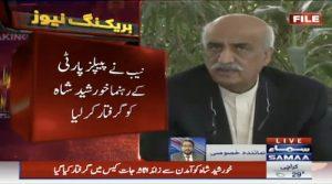 NAB nay PPP leader Khursheed Shah ko griftar kar lia