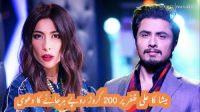 Meesha Shafi ka Ali Zafar ko harjane ka notice