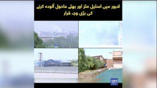 Lahore mein steel mills aur bhattay mahol aaloda karny ki bari waja qarar