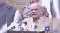 Wazeer e dakhila Ijaz Shah ki media se guftagu