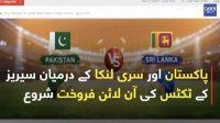 Pakistan, Sri Lanka Series kay Tickets ki online farokht shuru