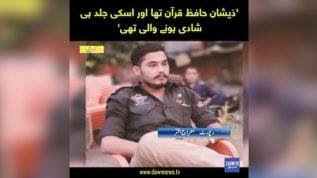 Zeeshan Hafiz Quran Tha aur iski jald shadi hony wali thi