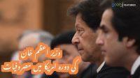 Wazir-e-Azam Imran Khan Ki America Main Masrofiyat