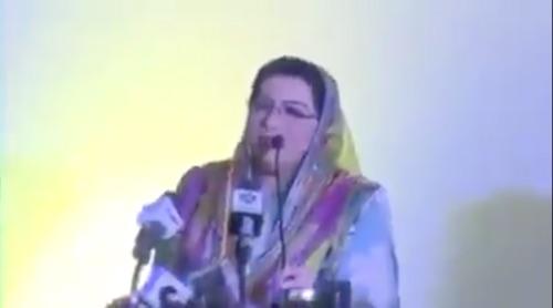 Firdous Ashiq Awan ka Azad Kashmir Zalzale par tabsara