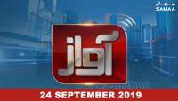 Awaz – 24 September 2019