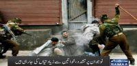 Maqboza Kashmir mein curfew ka 51 din