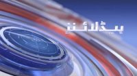 Samaa Headlines – 12PM – 26 September 2019