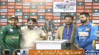 Pak vs Sri Lanka series, Phela match aaj Karachi mein khela jae ga