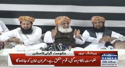 Hahumat nakam ho gai ab Imran Khan ko jana ho ga: Fazal-ur-Rehman