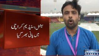 Pak vs Sri Lanka series, Phela match Barish ki nazar