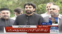 Election tribunal ney deputy speaker NA Qasim Suri ko de-seat kar dia