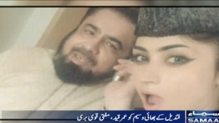 Qandeel Baloch kay bhai Waseem ko umer qaid, Mufti Abdul Qavi reha