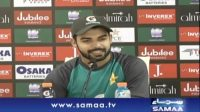 Shadab Khan ki Press Conference