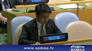 Pakistan has submitted a rejoinder to UNGA