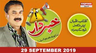 Khabardar – 29 September 2019