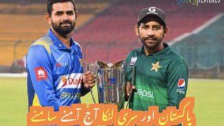 Pakistan aur Sri Lanka amne samne