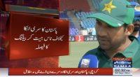 Pakistan nay toss jeet kar betting ka faisla kya