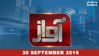 Awaz – 30 September 2019