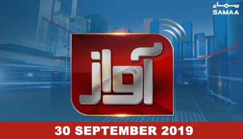 Awaz - 30 September 2019