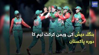 Bangladesh Women Cricket team ka dora Pakistan