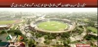 Pak vs Sri Lanka T20 series, Lahore mein security intazamat mukamal