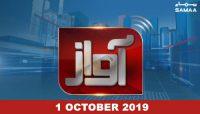 Awaz – 1 October 2019