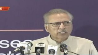 Dr Arif Alvi Speech – 02 October 2019