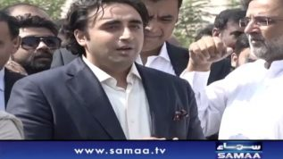 Chairman PPP Bilawal Bhutto addresses media in Islamabad
