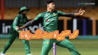 Mohammad Hasnain ka hat-trick record